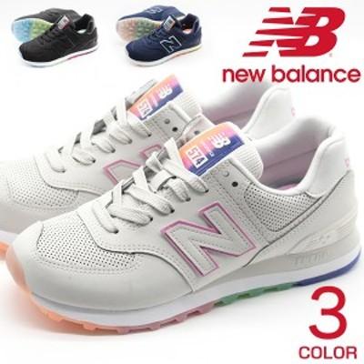 ニューバランス スニーカー レディース 靴 ソール カラフル 黒 ブラック おしゃれ New Balance WL574