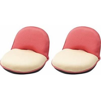 コンパクト座椅子 2個組 ピンク