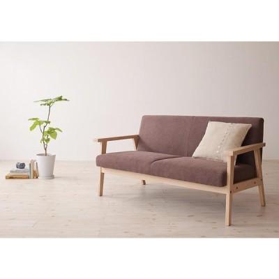 北欧 木肘ソファ 2人掛けソファー 肘掛け椅子 アームチェアー アームチェア ヘルトニエミ ソファ 二人掛けソファ 二人用ソファ 木製フレーム チェア