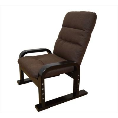 和室に使える 天然チェア2脚 木製 フラット脚 チェア 椅子 代引不可
