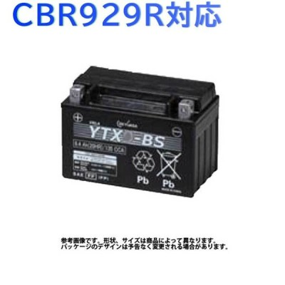 GSユアサ バイク用バッテリー ホンダ CBR929R対応 YTZ10S