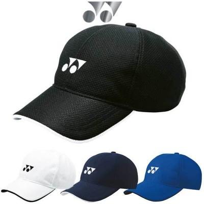 ヨネックス 帽子 メッシュキャップ テニス キャップ 40002 YONEX -BO-