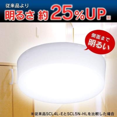 アイリスオーヤマ シーリングライト 小型 SCL5N-HL 昼白色(洗面所やクローゼットにおすすめ) 550lm