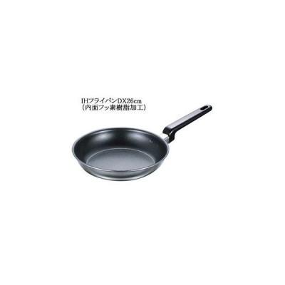 MITSUBISHI/三菱  【IH対応】CS-106865 IHフライパンDX26cm(内面フッ素樹脂加工)
