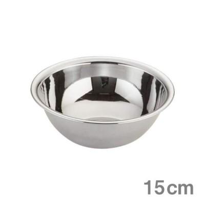 調理用ボウル TKG 18-8 ボール 15cm(ABC6815)7-0241-0203 キッチン、台所用品