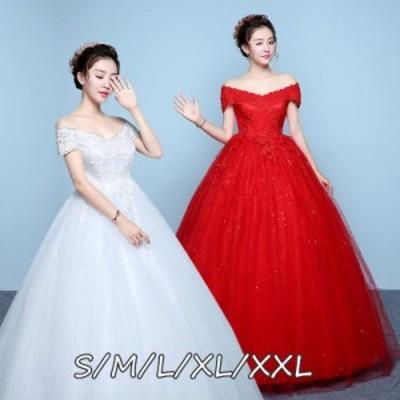 結婚式ワンピース ウェディングドレス 花嫁ドレス Vネック Aラインワンピース チュールスカート 姫系ドレス  ホワイト・レッド色