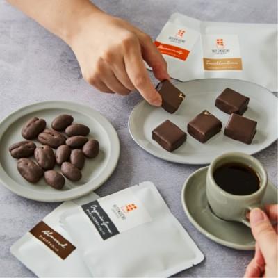 チョコレート4袋アソートセット