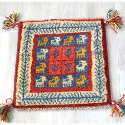 ギャッベ イラン遊牧民カシュカイ族手織りラグ チェアマット39x37cm 座布団サイズ レッド タイルと枠縁