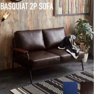 Basquiat 2人掛け ソファ 天然木 PVCレザー/デニム ビンテージ