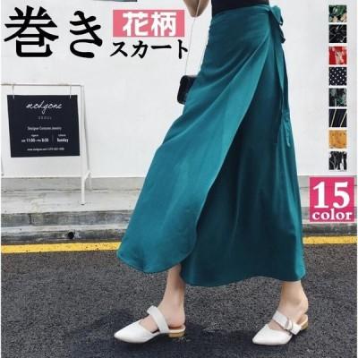巻きスカート マキシスカート ワンピース 花柄 スカート ボトムス ロング フリーサイズ 花柄 スカート ロング 上品 代引不可