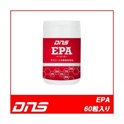 DNS EPA イーピーエー 60粒入り サプリ サプリメント