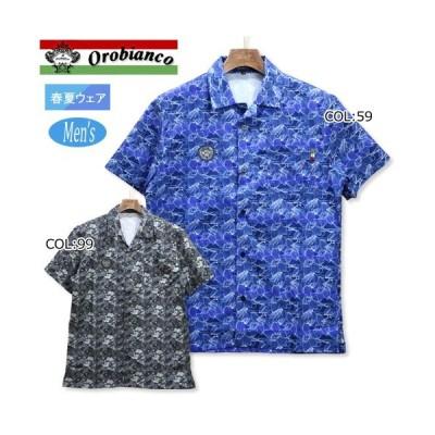 オロビアンコ orobianco 45075-109 メンズ 半袖 シャツ