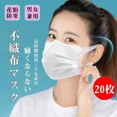 マスク 在庫あり 赤字覚悟  即納 3層構造 マスク ウイルス対策 使い捨て ハウスダスト 紫外線 UV 保湿40枚 不織布 男女兼用 ウイルス 防塵 花粉 飛沫感染対策