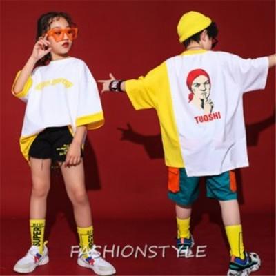 キッズダンス衣装 HIPHOPヒップホップ ダンス  キッズ  ダンス ヒップホップ 半袖トップス 韓国  ダンス 衣装 ステージ ス ショートパン