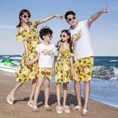 お揃いコーデ 親子 夏 春 家族 旅行 ママ パパ 男の子 女の子 花柄 ワンピース tシャツ リンクコーテ ペアルック 海 お出かけ かわいい