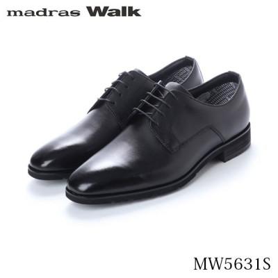 マドラスウォーク madras Walk メンズ ビジネスシューズ ゴアテックス サラウンド フットウェア MW5631S 防水 GORE-TEX MADMW5631S 国内正規品