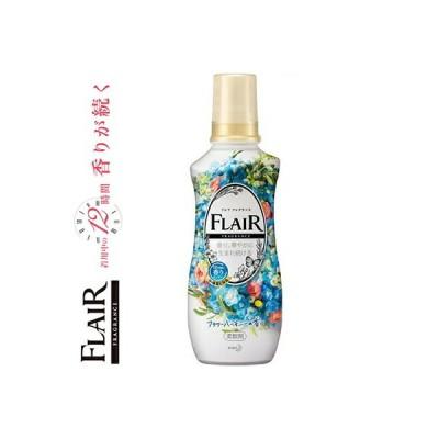 フレアフレグランス フラワーハーモニーの香り 540mL *花王 FLAIR_FRAGRANCE