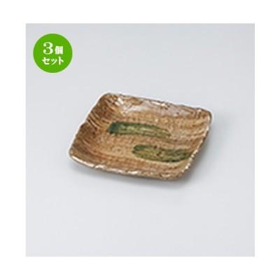 3個セット 和皿 和食器 / 黄瀬戸四角とり皿 寸法:15.5 x 15.5 x 2cm