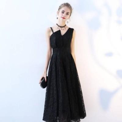 2018新作 レディース高級上質ドレスお洒落な黒色レースロングドレス結婚式 二次会 披露宴 パーティードレス大きさサイズあり BL591