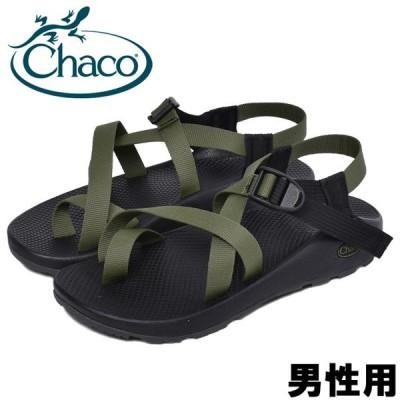 チャコ メンズ スポーツサンダル Z2 クラシック CHACO 01-15150103