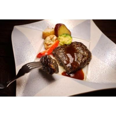【美味しい森林保全】特撰 黒ハンバーグ150g×5食セット【キコリの炭】
