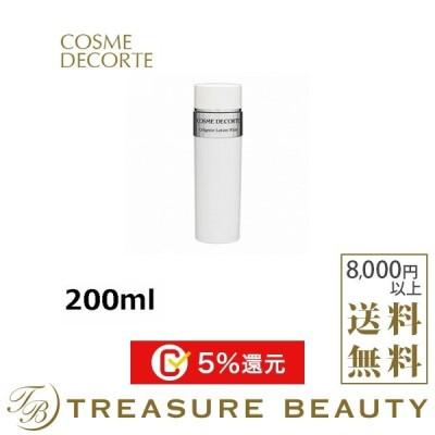 コスメデコルテ セルジェニー ローション ホワイト  200ml (化粧水)