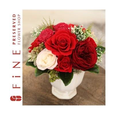 ギフト/プリザーブドフラワー/プレゼント/ミラ/15時までのご注文であすつく/送料無料/レッド/ローズ/ウェルカムフラワー/誕生日/結婚祝い/アレンジ