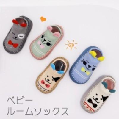 ベビー キッズ 子供 子ども 靴下 ソックス 出産祝い アニマル柄 動物 靴 靴下 可愛い 赤ちゃん ルームソックス 男の子 女の子