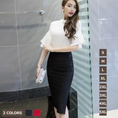 スカート大きいサイズレディースタイトスカートフォーマルビジネススカートオフィスセクシーハイウエスト着痩せきれいめ通勤花嫁OL