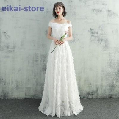 [] ウェディングドレス 大きいサイズ ウエディングドレス 白 二次会 花嫁 刺繍 レース フェザーモチーフ オフショルダー 小さいサイズ スレンダー