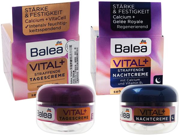 德國 Balea~Vital+深層熟齡肌活力日霜/晚霜(50ml) 款式可選【D426710】