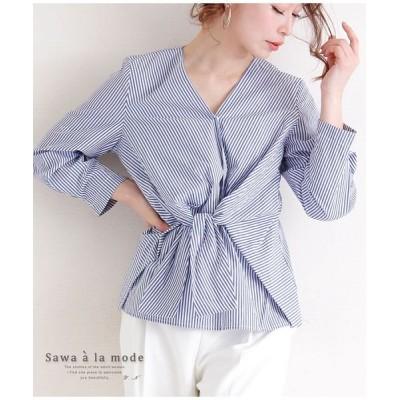 【サワアラモード】 Vネックのストライプシャツ レディース ブルー F Sawa a la mode