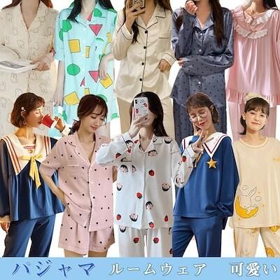 2021一番安い夏新入荷大人気静電気防止 韓国ファッション1/2/3点セット可愛いデザイン パジャマ