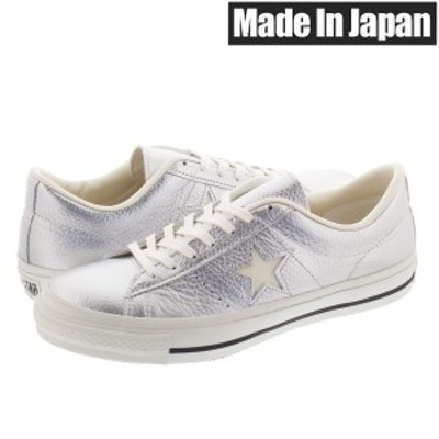 CONVERSE ONE STAR J METALLIC 【MADE IN JAPAN】【日本製】 コンバース ワンスター J メタリック SILVER 35200150