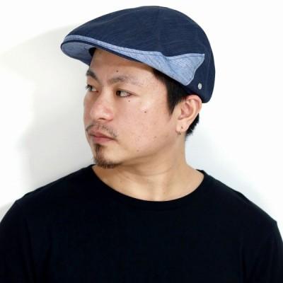 ハンチング 帽子 メンズ デニム 日本製 春 夏 mila schon ハンチング帽 ストレッチデニム エスカルゴハンチング ミラショーン 涼しい ブランド 紺 ネイビー