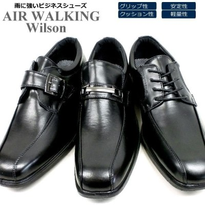メンズ Men's 雨に強い ビジネス シューズ AIR WALKING Wilson ブラック 幅広 3E メンズビジネスシューズ 軽量 ビット レースアップ モンクストラップ 黒