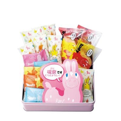 【内祝い】名入れカード お菓子セット(ロディ)