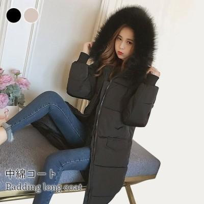 中綿コート レディース ロングコート ロング丈 綿入り ファー付き フェイクファー フード付き ポケット付き 厚手 あったか 暖かい