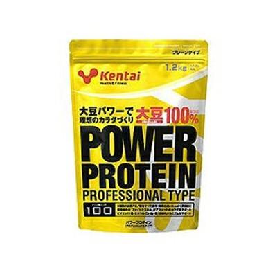 ★送料無料サービス【Kentai】パワープロテイン (プロフェッショナル) プレーン 1.2kg ※お取り寄せ商品