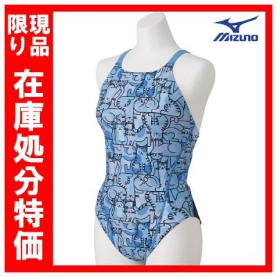 在庫処分特価 ミズノ エクサースーツ N2MA876724 Sサイズ レディス ミディアムカット 練習水着 競泳 ネコポス発送 代引き不可