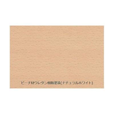 <maruni/マル二木工> Roundish チェア ビーチ材ウレタン樹脂塗装(ナチュラルホワイト)【三越伊勢丹/公式】