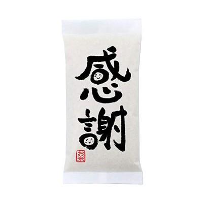 粗品 御礼 新潟県産コシヒカリ 300g(2合)×3袋感謝プチギフト、イベント景品など