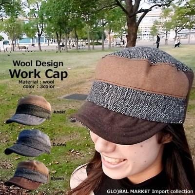 ウールデザインワークキャップ 帽子 Workcap 男女兼用で楽しめるデザイン 冬の暖かワークキャップ帽子 メンズ レディース