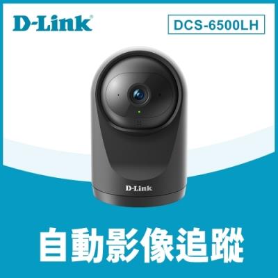 D-Link 友訊 DCS-6500LH Full HD 迷你旋轉無線網路攝影機  寵物毛小孩互動 居家照顧 遠端控制監控