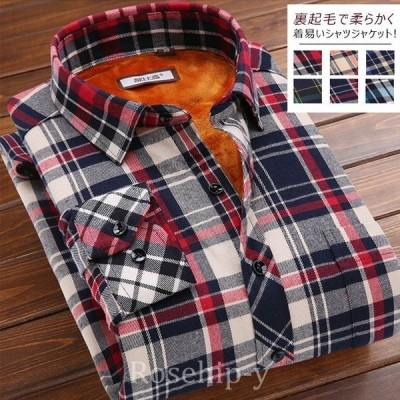 裏起毛シャツ メンズ 暖かい 長袖 Tシャツ グレンチェックシャツ チェック柄 カジュアルシャツ ブラウス 裏ボア フォーマル 大きいサイズ 2019秋冬新作
