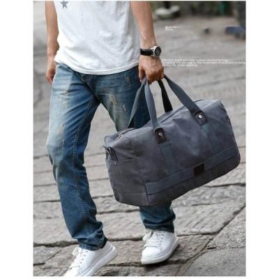 アウトドア 丈夫 男女兼用 ボストンバッグ メンズ人気 大きい大容量 トラベルバッグ スポーツ 父の日 レディースバッグ 鞄 カバン 手提げバッグ ショルダー 旅行