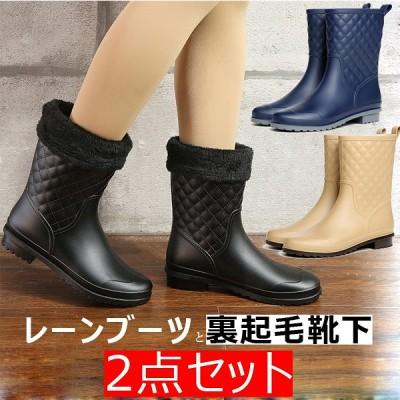 秋冬女性ブーツ 韓国ファッション レーンブーツ 通学 通勤 裏起毛靴下 レデイースファッション おしゃれ 中筒の靴