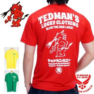 テッドマン テディーエンブレムプリント 吸水速乾 ドライ半袖Tシャツ メンズ ユニセックス 新作2021年モデル TEDMANS tdryt-1100b