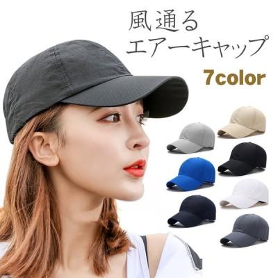 帽子 キャップ メッシュ スポーツ 紫外線 夏