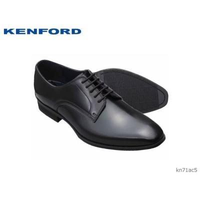 ケンフォード KENFORD KN71AC5 メンズ ビジネスシューズ 3E 靴 正規品